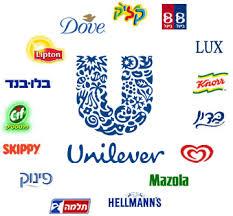 Unilever 02
